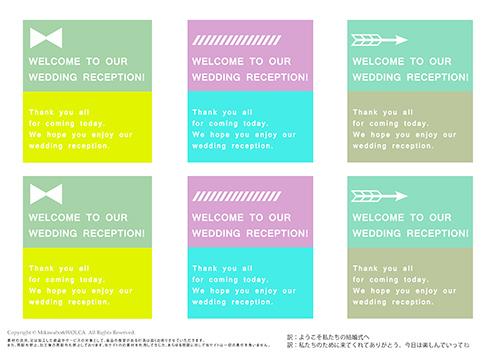 ミキシーボのメッセージカード